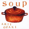 soup [CD+DVD]