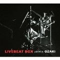 LIVEBEAT BOX<完全生産限定盤>
