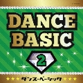 ダンスベーシック 2