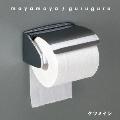 moyamoya/guruguru [CD+DVD]