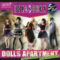 DOLLS APARTMENT [CD+DVD]<限定プレス盤>
