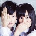 制服のマネキン (Type-A) [CD+DVD]<通常盤>