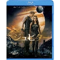 ジュピター ブルーレイ&DVDセット [Blu-ray Disc+DVD]<初回限定生産版>