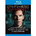 イミテーション・ゲーム/エニグマと天才数学者の秘密 Blu-rayコレクターズ・エディション[GABS-1138][Blu-ray/ブルーレイ] 製品画像
