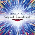 GITADORA Tri-Boost Original Soundtrack Volume.01 [CD+DVD]