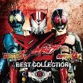 仮面ライダードライブ/仮面ライダー3号/仮面ライダー4号 ベストコレクション [CD+DVD]