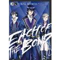 K Image Blu-ray RETURN OF KINGS PRELUDE EACH OF THE BOND