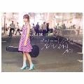 ピンヒールベイビー [CD+フォトブック]<初回盤>