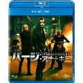 パージ:アナーキー [Blu-ray Disc+DVD]