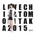 """デビュー25周年企画 森高千里 セルフカバーシリーズ """"LOVE"""" Vol.9 [2DVD+2CD]"""