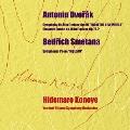 ドヴォルザーク:交響曲 第9番 ホ短調 作品95 ≪新世界より≫ 他