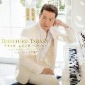 TRUE LOVE ~約束の歌~ [CD+DVD]