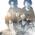 漂流 [CD+DVD]<初回生産限定盤B>
