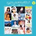 おニャン子クラブ シングルレコード復刻ニャンニャン 3