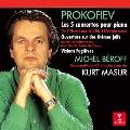 プロコフィエフ:ピアノ協奏曲全集 他