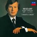 モーツァルト:ピアノ・ソナタ集Vol.1<限定盤>
