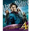 ハリー・ポッターと炎のゴブレット コレクターズ・エディション DVD