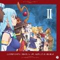 TVアニメ『この素晴らしい世界に祝福を!』サントラ&ドラマCD Vol.2「冒険者に天の御加護を!」