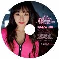 愛をちょうだい feat.TAKANORI NISHIKAWA(T.M.Revolution)<初回限定ピクチャーレーベル盤/MINA>