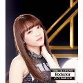 Rockstar/フワフワSugar Love (原駅ステージA入江ひなたソロジャケットver)