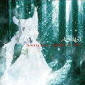 Seventh Sense/屍の王者/アンプサイ [CD+DVD]<限定盤C-TYPE>