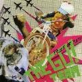 プルーフ・オブ・ユース CD
