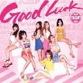 Good Luck [CD+DVD]<初回限定盤/Type B>