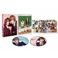 オオカミ少女と黒王子 プレミアム・エディション [Blu-ray Disc+DVD]<初回版>