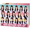 NOGIBINGO!6 DVD-BOX<初回生産限定版>