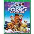 アイス・エイジ5 止めろ!惑星大衝突 3枚組3D・2Dブルーレイ&DVD<初回生産限定版>
