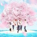 絆ストーリー [CD+DVD]<初回限定盤B>