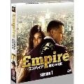 Empire/エンパイア 成功の代償 シーズン1 SEASONS コンパクト・ボックス