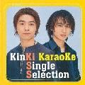 KinKi Karaoke Single Selection