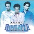 プレゾン '97 リズム II