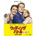 ウェディング・バトル アウトな男たち [Blu-ray Disc+DVD]