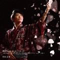 歌謡Rock Show!! Vol.2~Welcome to JAPAN!! オモテナシからのオモテナシ!~ (Aversion)