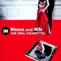 Kisses and Kills<通常盤/初回プレス限定仕様>