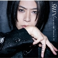 on my way with innocent to 「U」 [CD+DVD]<プレス限定盤A>