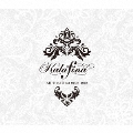 Kalafina All Time Best 2008-2018<完全生産限定盤>