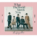 What The World Needs Now [CD+DVD]<初回生産限定盤>