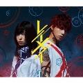 レイメイ [CD+DVD]<初回生産限定盤>
