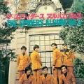 スパイダース'67~ザ・スパイダース・アルバム No.3<レコードの日対象商品/生産限定盤>