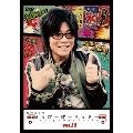 森川さんのはっぴーぼーらっきー VOL.19[HPTV-0044][DVD] 製品画像