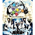 FUDAN10KU LIVE 10th ANNIVERSARY SPECIAL~夏だ!水だ!生バンドや!青宙の光の真下で音楽祭 in 大阪~