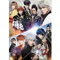 dTVオリジナルドラマ 銀魂 コレクターズBOX [2Blu-ray Disc+DVD]