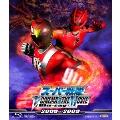 スーパー戦隊 V CINEMA&THE MOVIE 2008-2009