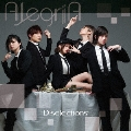 AlegriA [CD+DVD]