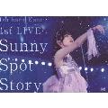 石原夏織 1st LIVE Sunny Spot Story [DVD+フォトブックレット]