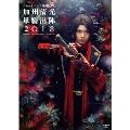 ミュージカル『刀剣乱舞』加州清光 単騎出陣2018[EMPV-5002][DVD] 製品画像