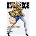 ONE PIECE Log Collection MINK